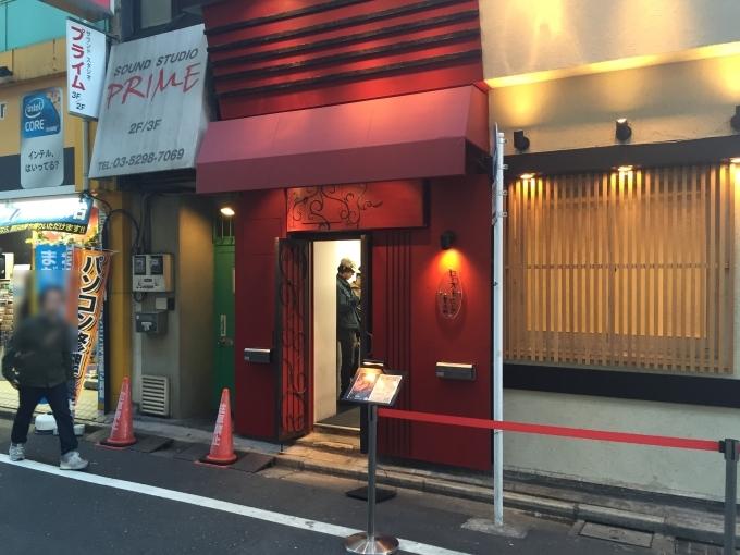 ローストビーフ神田ランチ1