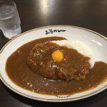 神田カレーグランプリ優勝|上等カレーを食べてきた!
