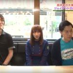 フードファイターに人気『フジヤマドラゴンカレー』は欅坂46長沢が行ったお店